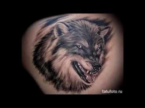 Значение татуировки волки