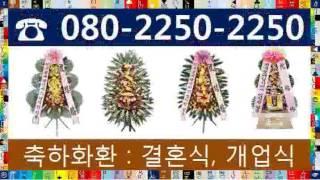 장레식장 O8O-225O-225O 칠곡경북대병원장례식장…