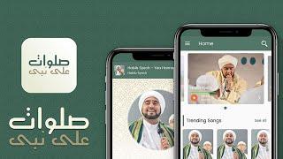 Sholawat Nabi - Mp3 Streaming & Free Download