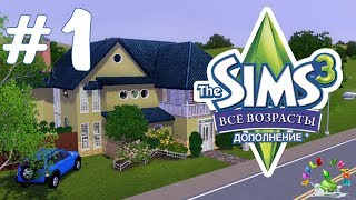the-sims-3-1