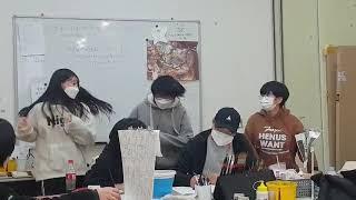 애니챔프만화학원-수업중 장기자랑ㅎㅎ 군산만화학원 익산만…