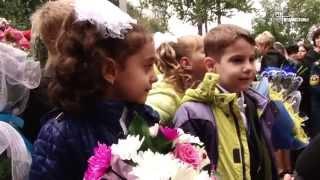 День знаний 2014 в школе №4