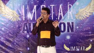 "Bhool Bhulaiyaa ""Mere Dholna Sun"" Song  IMSTAR Audition Surat Dr.Bhavin Song CNo.296"
