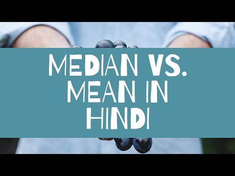 Median vs.  Mean in Hindi