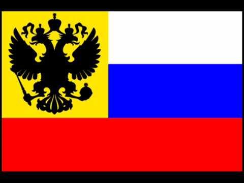 Himno del Imperio Ruso / Russian Empire National Anthem ...