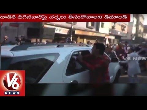 MIM Activist Attack on Shabbir Ali | Exclusive Visuals | V6 News