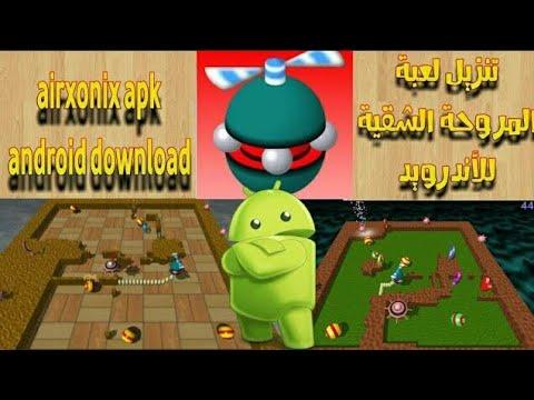 تحميل لعبة تشبه المروحة الشقية القديمة للاندرويد Airxonix Apk Android Like Game Free Download