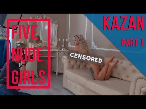FIVE NUDE GIRLS PART I thumbnail