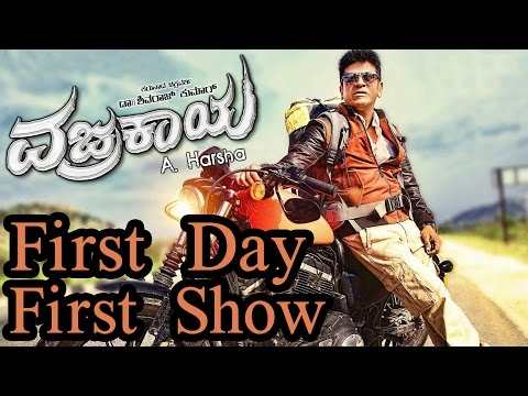 Exclusive: 'Vajrakaya' First Day First Show Review!