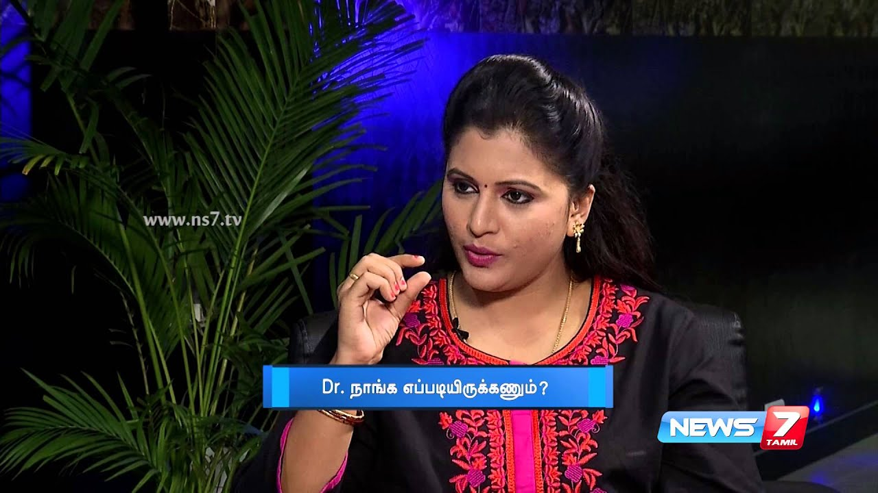 Causes For Thyroid Problem Doctor Naanga Eppadi Irukkanum
