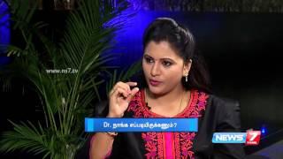 Causes for Thyroid problem | Doctor Naanga Eppadi Irukkanum