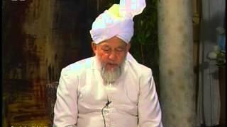 Urdu Tarjamatul Quran Class #138, Surah Al-Nahl 62-77, Islam Ahmadiyyat