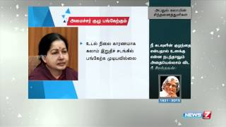 Jayalalithaa sends seven ministers for Abdul Kalam's funeral spl video 30-07-2015 Tamil Nadu | News7 Tamil tv shows