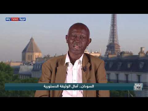 السودان.. آمال الوثيقة الدستوريّة  - نشر قبل 11 ساعة