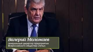 Смотреть видео Москва 24 2015 онлайн