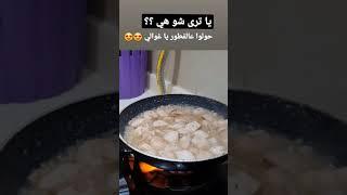 الفطور السوري اول يوم عيد الأضحى