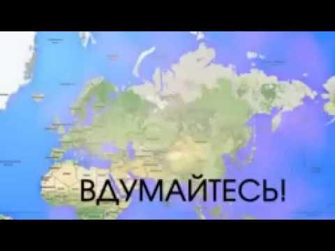ЗАКОН ПО ЗАХВАТУ ЗЕМЕЛЬ СССР! Люди, ПРОСЫПАЙТЕСЬ!
