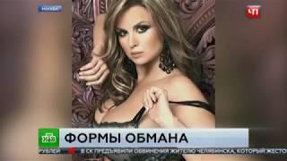 Анна Семенович судится с создателями порносайта, разместившими ее фото