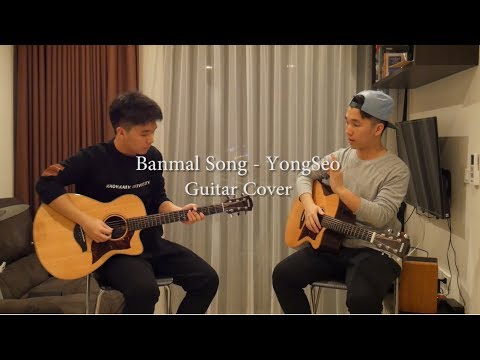 Banmal Song(반말송) - YongSeo (Guitar Cover)