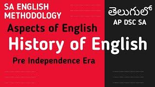 Aspects of English I English Language History 001 I SA English Methodology in telugu