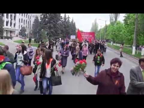 9-мая г.Шахтерск