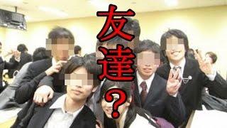北川景子ちゃんのキャンパスライフ画像まとめです! こんな同級生がいた...