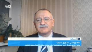نقاش حاد بين قيادي في الجيش الحر وخبير سياسي حول التدخل الروسي في سوريا