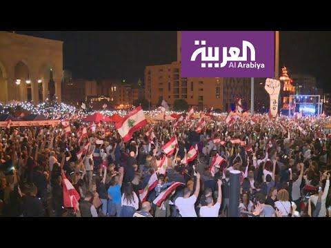 تظاهرات لبنان تدخل شهرها الثاني دون أي مؤشرات على حل  - نشر قبل 10 ساعة