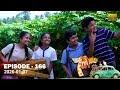 Hathe Kalliya | Episode 166 | 2020- 01- 07