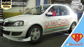 يوميات رمضانية مع الامن الوطني المغربي في حرامي السيارات 5 - grand theft auto v dacia police maroc