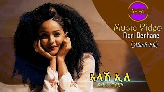 Nati TV - Fiori Berhane | Alash ile {ኣላሽ ኢለ} - New Eritrean Music 2018 [Music Video]