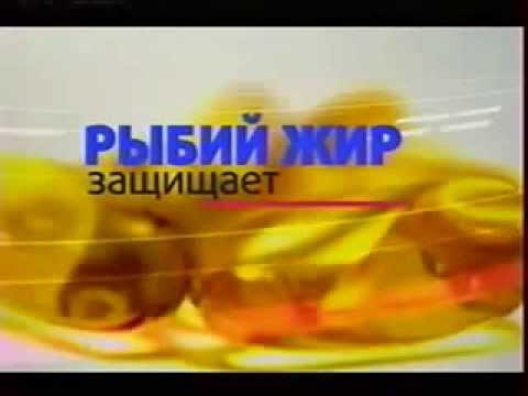 Витамин F в продуктах питания