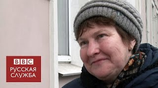 Что москвичи думают о падении рубля - BBC Russian