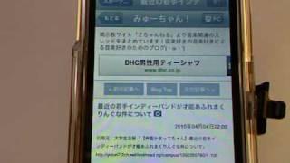 http://www.iphoneorjp.com/app/sns-hatena/hatena-1/index.html はてなブックマークを気軽にiPhoneで使用できるアプリ 株式会社はてなは、主にナレッジコミュニ...