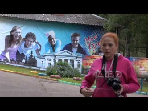 Посещение в пионерлагере Насти дочери Кудрявцева Е  08 06 2013