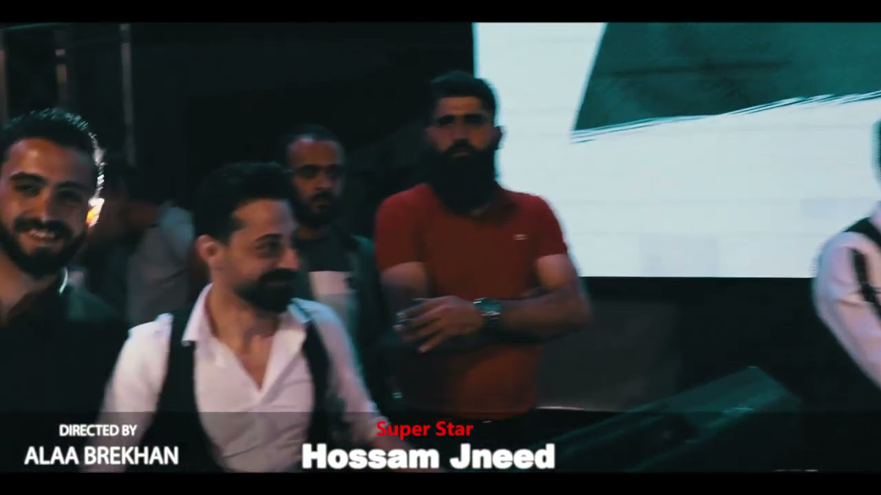 حسام جنيد - سوريا حفلة ناااررر2021 🇸🇾😍🔥🔥💣💣