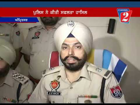 Kidnaping Case Trace Amritsar, Channel 2