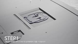 [삼성 TV 사용법] 밀착 벽걸이형 TV 를 직접 설치…