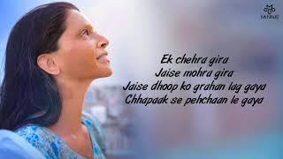 Chhapaak Se Pehchan Le Gaya (Title Track) Full Song With Lyrics Deepika Padukone | Arijit Singh