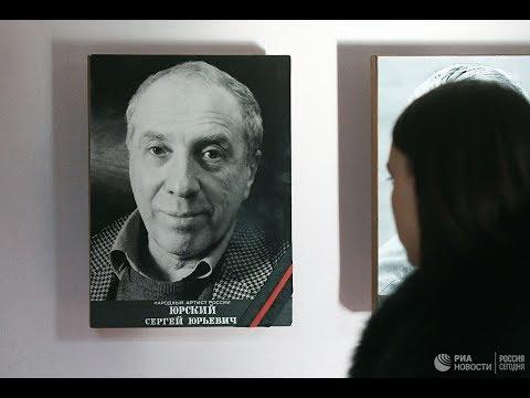 Смотреть Церемония прощания с Сергеем Юрским в московском Театре имени Моссовета онлайн