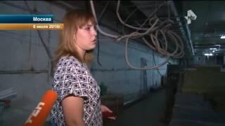 В Москве разгневанные клиенты брали штурмом один из фитнес-клубов