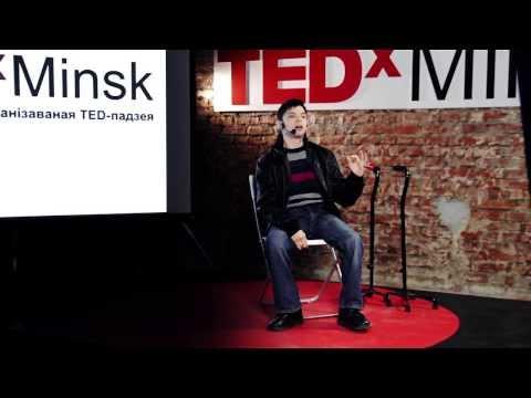 Art of friendship: Nikita Trofimovich at TEDxMinsk