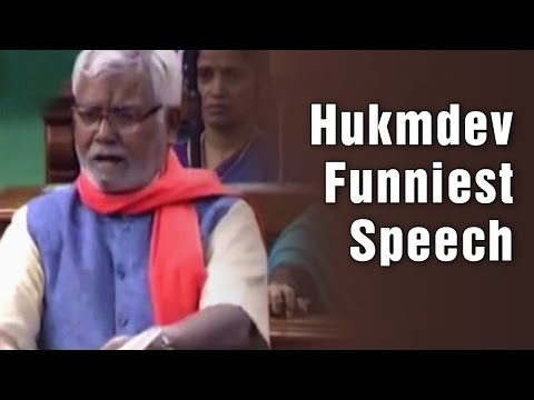 MP Hukmdev Narayan Yadav great speech with full of humor in Lok Sabha   PM Modi