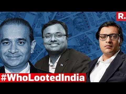 Which FM To Blame For Nirav Modi And Karti Chidambaram? | The Sunday Debate With Arnab Goswami