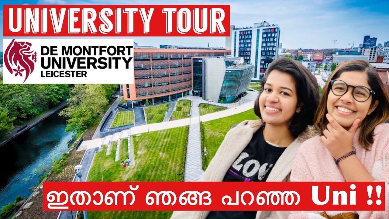 Download ഞങ്ങളുടെ University കാണാം    De Montfort University facilities & infrastructure - Detailed tour