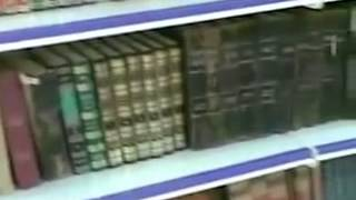 Библиотека шейха  Ахмада ан Наджми