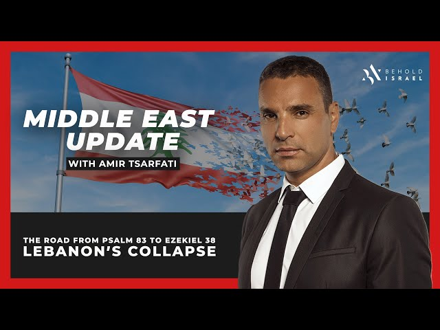 Amir Tsarfati: Middle East Update June 15, 2020