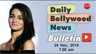 Alia Bhatt | Tabu | Malaika Arora | Aamir Khan | Bollywood News | 24 November 2019 | 07:00 AM