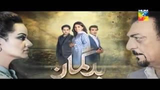 Badguman OST by Beena Khan