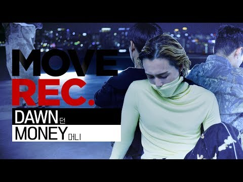 [5K] 던(DAWN) - Money  | choreography | MOVE REC